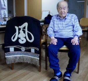 永汐一郎様(90)と化粧まわし